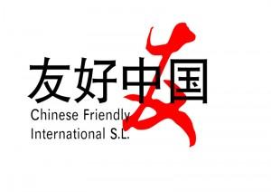 Chinese Friendly International