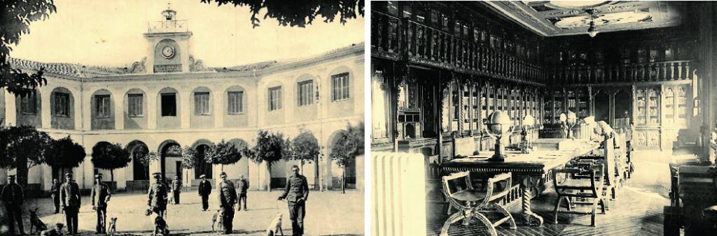El patio interior del octógono / la biblioteca