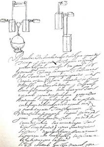 Diseño de Jerónimo de Ayanz de la primera máquina de vapor moderna