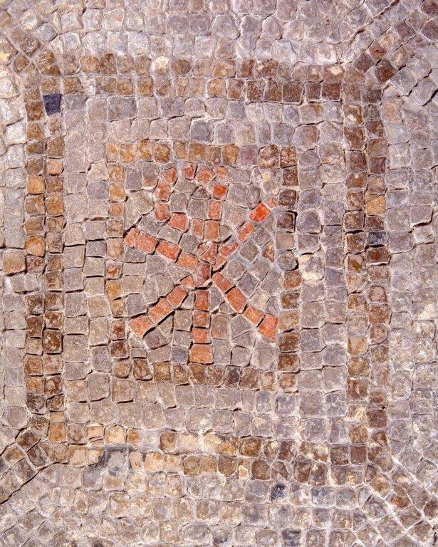No hay imagen disponible de Mosaico del Crismón