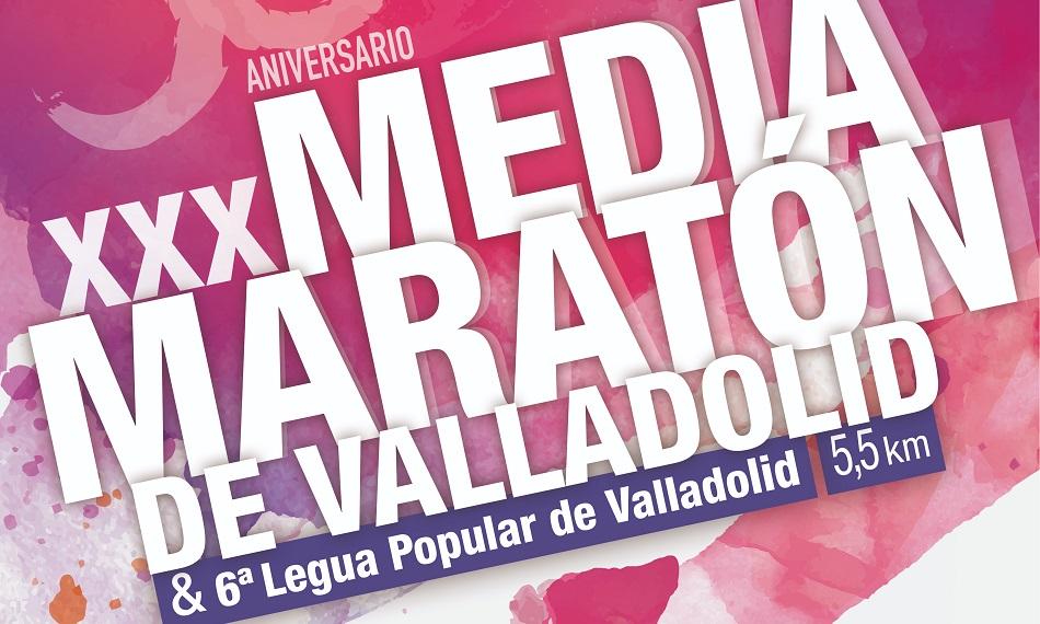 No hay imagen disponible de XXX Media maratón Valladolid
